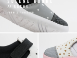 Giveaway: Win one of three pairs of Bobux Shoes